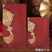 豬年紅包定制logo個性創意大小紅包袋福字新年結婚利是封婚慶用品 焦糖布丁