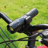 強光自行車燈車前燈充電騎行裝備LED手電筒