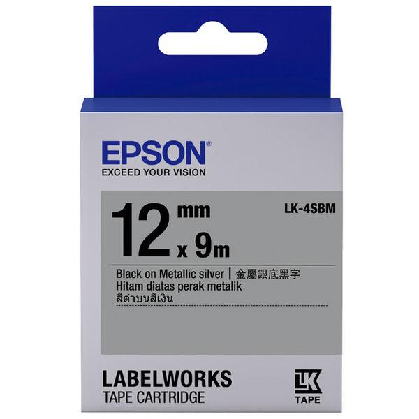 [哈GAME族]免運費 可刷卡 EPSON LK-4SBM 標籤機色帶 標籤帶 銀底黑字 12mm