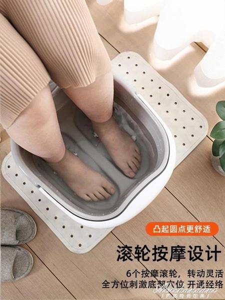 泡腳盆泡腳桶家用塑料按摩洗腳盆過小腿桶過膝高足浴盆保溫洗腳桶 黛尼時尚精品