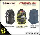 ES數位 全新 美國 達拉克 Tamrac EVOLUTION 6 5786 雙肩後背包 攝影包 相機包 彈弓包 D850