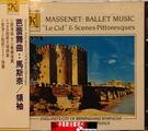 【停看聽音響唱片】【CD】芭蕾舞曲:馬斯...