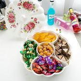 創意南瓜干果盤分格帶蓋糖果盤零食盒塑料水果盤現代客廳婚慶 萬聖節禮物