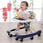 嬰兒童寶寶學步車多功能防側翻6-12/18個月男寶寶女孩折疊手推車 小艾時尚.igo