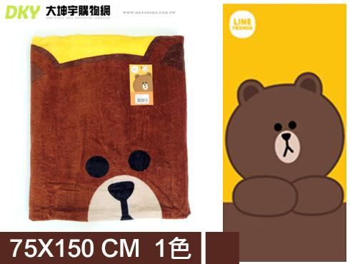 LINE熊大浴巾 100%棉 正版授權