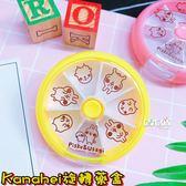 正版 KANAHEI 卡娜赫拉的小動物 兔兔 P助 旋轉萬用盒 藥盒 黃色款 COCOS KS120