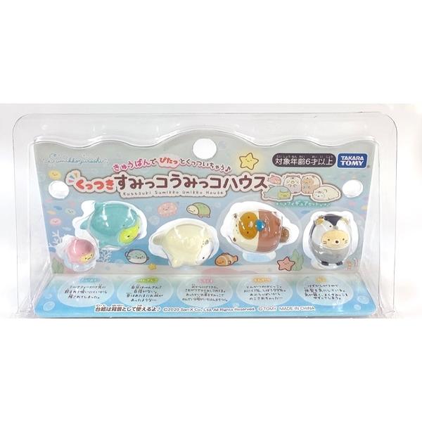 日本角落小夥伴水族館人偶組 TP15885 公司貨 SUMIKKO