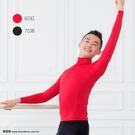 *╮寶琦華Bourdance╭*專業瑜珈韻律芭蕾☆成人芭蕾舞衣★立領長袖上衣(男)【10170003】