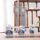 玉柏白瓷過濾杯景德鎮大容量青花瓷茶杯情侶款茶水分離杯泡茶杯帶蓋荷花大號500ml