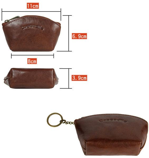 【橘子包包館】Crocodile 鱷魚 質感原皮 真皮 男用 零錢包/鑰匙包 0103-58152 咖啡