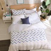 床包兩用被套組 雙人特大 天絲300織 奧斯卡[鴻宇]台灣製2125