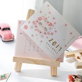 唯美櫻花創意支架台曆 簡約小清新2019年日曆可愛diy桌面計劃本 電購3C