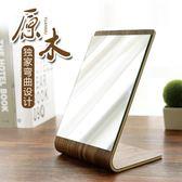 台式化妝鏡歐式鏡子簡約實木梳妝鏡便攜木質桌面鏡可折疊高清美容