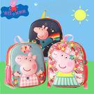 [現貨] 粉紅豬小妹包包佩佩猪兒童3-6歲中班小班 幼兒園寶寶背包