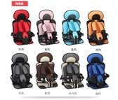 兒童安全座椅汽車用簡易汽車背帶便攜式 車載坐墊座椅0-4 3-12歲