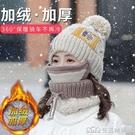 騎電動車頭套女冬季防寒面罩保暖防風帽子騎行口罩護臉罩頭罩圍脖 樂事館新品