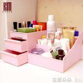 收納盒kaman 韓國塑料桌面收納盒 創意雜物整理盒 辦公桌面化妝品儲物盒 芭蕾朵朵
