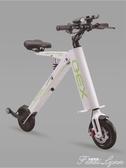 QEX 迷你摺疊電動車鋰電池超輕便攜男女小型電瓶車成人代步自行車 HM 范思蓮恩