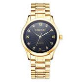 男手錶 男士手錶商務腕錶鋼帶石英錶全金電鍍《印象精品》p35