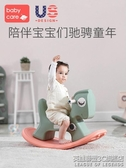 babycare寶寶搖搖馬兒童搖馬塑膠小木馬 1-2-3周歲禮物嬰兒玩具 英雄聯盟