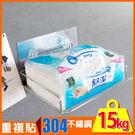 無痕貼 置物架【C0041】peachylife金屬面304不鏽鋼平版衛生紙架 MIT台灣製 完美主義