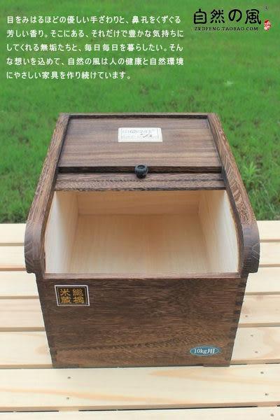 日本炭化桐木保鮮木米箱 10KG