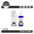 AO 茶樹純精油 10ml。Tea Tree。Aqua Oleum 英國原裝