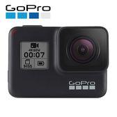 【兩周促銷】~促銷至5/20號來紐頓買就送原廠電池+矽膠套~GoPro HERO 7 BLACK 全方位攝影機 (公司貨)