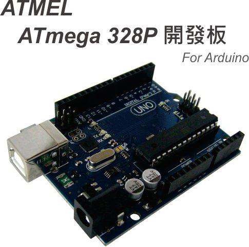 ATMEL ATmega328P 單晶片開發板(UNO R3) For Arduino