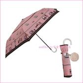 asdfkitty可愛家☆KITTY咖啡邊輕量有把手折傘/雨傘/摺疊傘-抗UV-晴雨二用-附收納袋-日本正版商品
