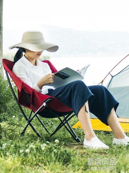 NH挪客戶外折疊椅子便攜簡易馬扎沙灘露營寫生導演員月亮椅釣魚凳igo  原本良品