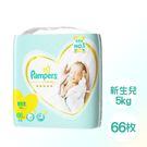 【Pampers】日本境內 一級幫 紙尿...