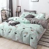 LOFT DAY精梳純棉床包被套組-雙人-可愛貓【BUNNY LIFE 邦妮生活館】