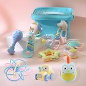 嬰兒玩具新生兒3-12三個月手搖鈴幼兒4益智6兩女孩男寶寶四0-1歲【全館89折低價促銷】