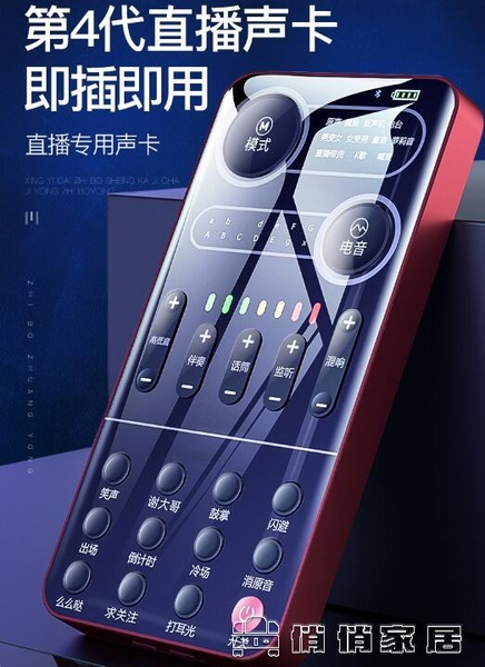 變聲器 直播設備聲卡套裝全套手機電腦通用唱歌錄音變聲一體【免運快出】