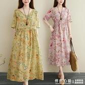 2021夏裝新款文藝復古印花棉麻短袖洋裝收腰繫帶顯瘦薄款長裙子 怦然新品