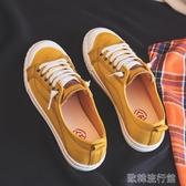 帆布鞋人本小臟橘帆布鞋女ulzzang低幫百搭年春季韓版ins潮休閒板鞋 歐韓流行館