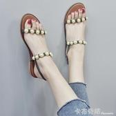 春夏季新款韓版珍珠涼鞋時尚女士平跟女鞋學生羅馬百搭平底鞋 卡布奇诺
