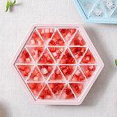 冰塊模型 六邊形凍冰塊模具冰箱冰盒 家用做冰格制冰盒制冰格冰塊盒 芭蕾朵朵