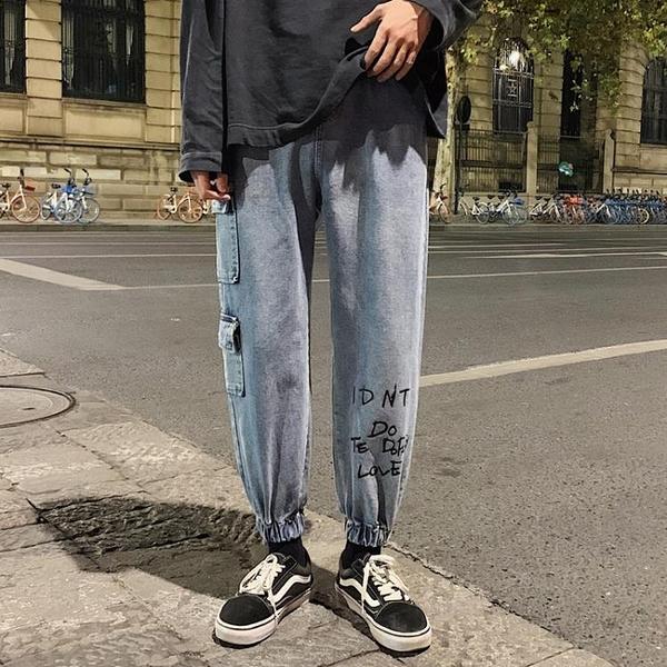 新品特惠# bf港風寬松工裝牛仔褲男夏季新款學生百搭印花束腳九分哈倫褲
