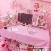 少女心粉色蕾絲邊電腦桌布軟妹房間裝飾梳妝臺桌布學生宿舍背景布 麥琪精品屋