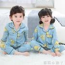 兒童睡衣春秋純棉 男童 女童秋款薄款套裝小孩男孩寶寶女孩家居服 蘿莉新品