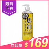 日本ROLAND  馬油柔膚保濕體乳(485ml)【小三美日】$199