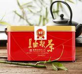 梨山紅茶 (梨山茶特等獎)