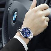 一秒新款手錶男士全自動機械錶防水夜光潮流運動腕錶【狂歡萬聖節】