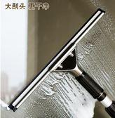 擦玻璃器加長伸縮桿擦窗器玻璃清潔玻璃刮子
