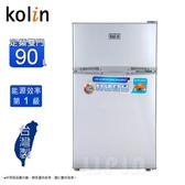 預購~歌林90公升一級能效雙門小冰箱-拉絲銀 KR-SE20915~含運不含拆箱定位(貨物稅補助申請)