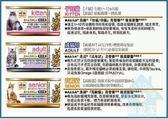 ☆寵愛家☆日本AkikA漁極[高營養]貓罐70g(專業獸醫調配)