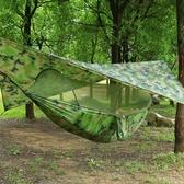 吊床戶外秋千吊繩野外空中帳篷帶蚊帳超輕單雙人野營吊椅自動速開 台北日光