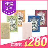 【任2件$280】29 St Honore 法國皇室香氛馬賽皂(135g) 款式可選【小三美日】